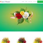 flunch-flower